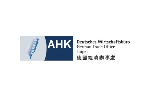 German Trade Office